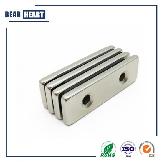 Strong NdFeB Magnet with Countersunk Hole
